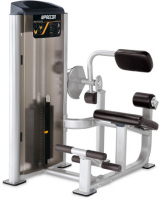 PRECOR Vitality Series Back Extension C011ES